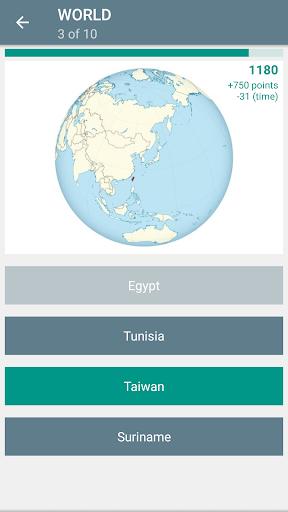 玩免費益智APP|下載小测验: 标志和地图 app不用錢|硬是要APP