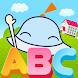 ワオっち!イングリッシュスクール!キッズ英語を楽しく学ぼう! - Androidアプリ
