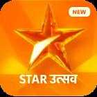 Star Utsav ~ Star Utsav Live TV Serial Tips