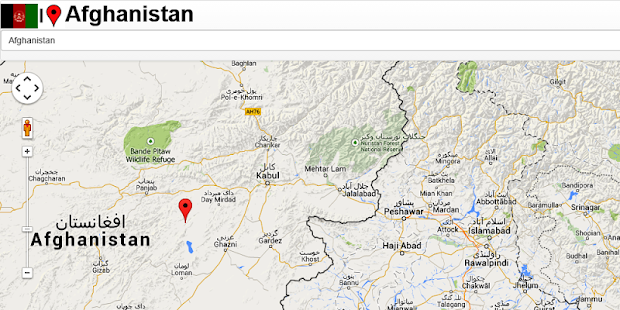 Kabul Map Android Apps On Google Play - Where is kabul
