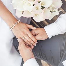 Wedding photographer Nastasiya Gusarova (nastyagusarova). Photo of 05.04.2018
