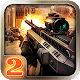 Death Shooter 2 : Zombie Killer Android apk