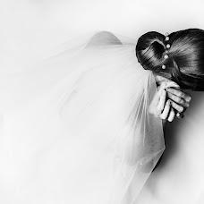 Fotógrafo de bodas Rita Szerdahelyi (szerdahelyirita). Foto del 06.06.2017
