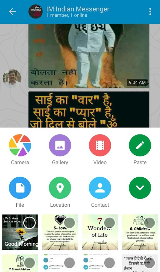 Indian Messenger-Free Video Calls & Chat App India- screenshot