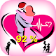 Free Love Calculator : True Love Test APK
