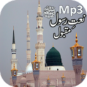 Audio beautiful naat collection