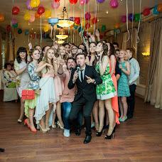 Wedding photographer Kristina Topinskaya (Topinskaya). Photo of 27.06.2015