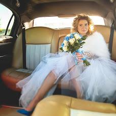 Wedding photographer Leonid Malyutin (lmphotographer). Photo of 17.11.2015