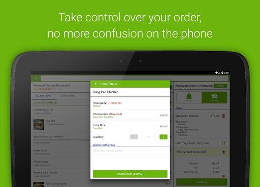 玩免費遊戲APP|下載BeyondMenu Food Delivery app不用錢|硬是要APP