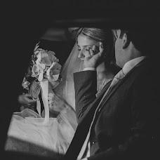 Wedding photographer Gerson Akira Fujiki (fujiki). Photo of 24.01.2014
