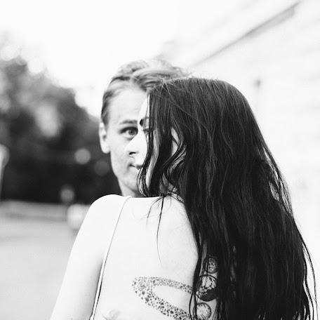Wedding photographer Valentina Peregudova (peregudova). Photo of 27.05.2017