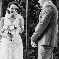 Hochzeitsfotograf Alina Postoronka (alinapostoronka). Foto vom 14.01.2019
