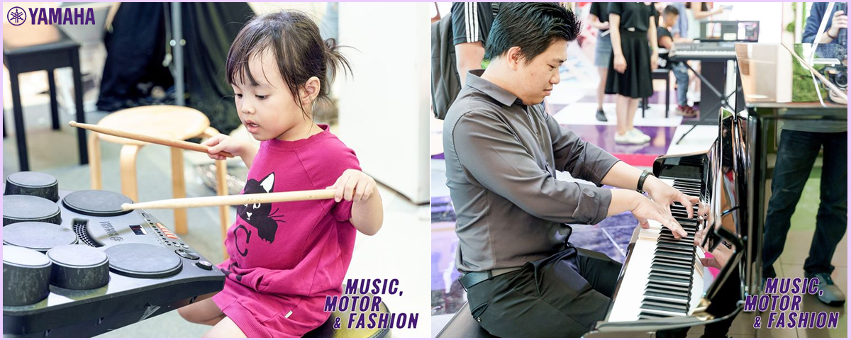 music motor fashion