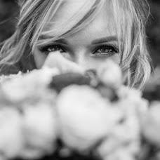 Wedding photographer Aleksandr Nesterov (NesterovPhoto). Photo of 27.09.2018
