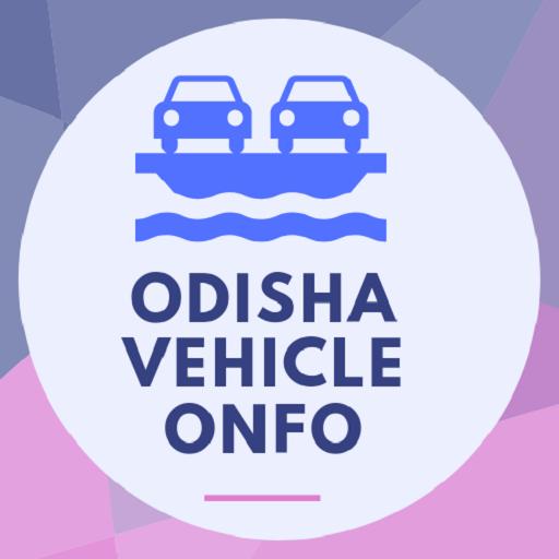 rc book online download odisha