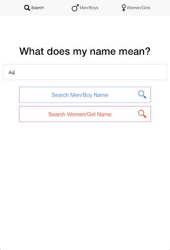 私の名前は何を意味するのでしょうか?