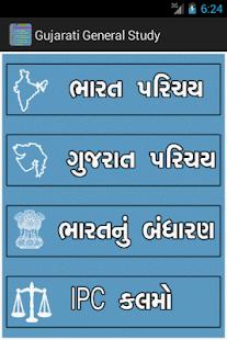Gk Gujarati (General Study) - náhled