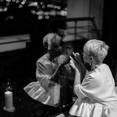 Wedding photographer Mariya Radaeva (maryradaeva). Photo of 17.11.2015