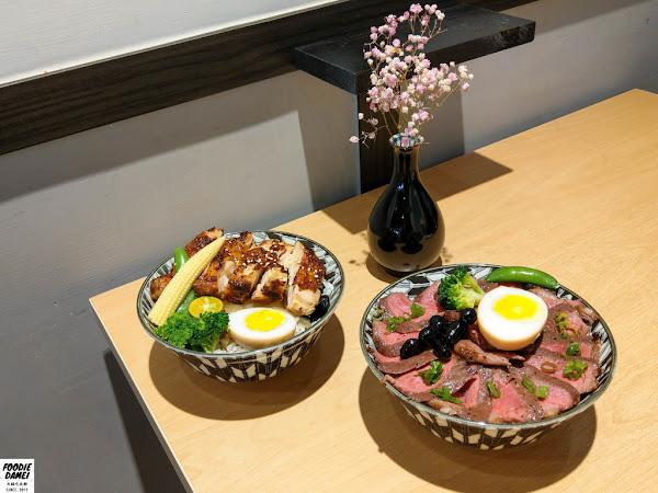 平價牛肉丼,滿碗的肉一定吃飽-醞 燒肉丼飯屋