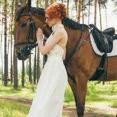 Wedding photographer Anzhela Losikhina (Angela48). Photo of 07.11.2017