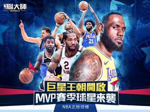NBA大師 Mobile screenshot 8