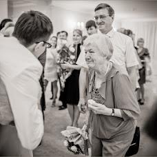 Wedding photographer Nadezhda Tarudko (esperansa). Photo of 08.03.2013