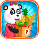 Panda and Kids Supermarket for PC-Windows 7,8,10 and Mac