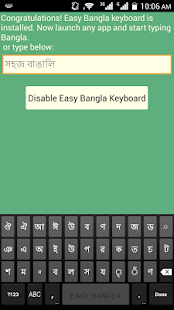 Easy Bangla Keyboard - náhled