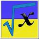 Формули з Математики Download on Windows