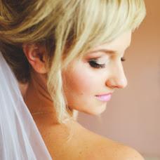 Wedding photographer Elena Stasevich (ElenaStasevich). Photo of 23.10.2016