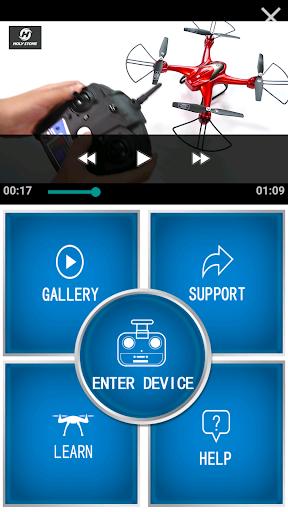 HS GPS PRO screenshots 2