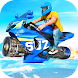 Jet Hover Bike Racing - Mega Ramp Racing Stunts