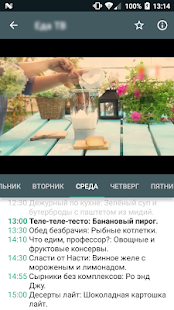 App Viks TV APK for Windows Phone