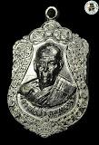 เหรียญเสมาเล็ก หลวงพ่อสิน วัดละหารใหญ่ เนื้ออัลปาก้า เลขสวย (หมายเลข 2974) ปี 2552 สวยพร้อมกล่องเดิม