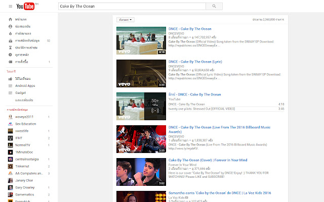 Ampare Search This on Youtube