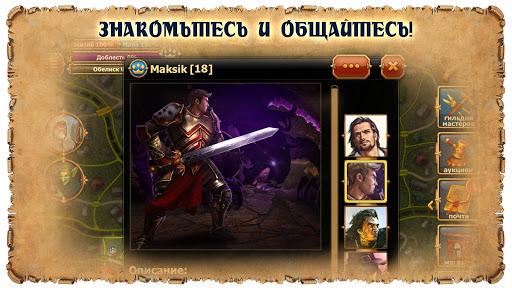 Легенда. Наследие драконов screenshot 11