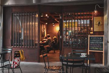 裊翠煙咖啡館