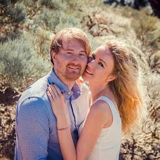 Wedding photographer Natalya Golubeva (id200005615). Photo of 11.04.2018
