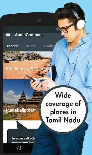 Tamil Nadu Audio Travel Guide