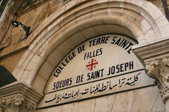 Photo: École et collège des soeurs de Saint-Joseph de l'Apparition à Jérusalem
