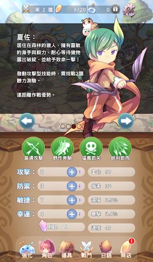 Japanese Alphabet 50 sounds -Beginners Quest filehippodl screenshot 7