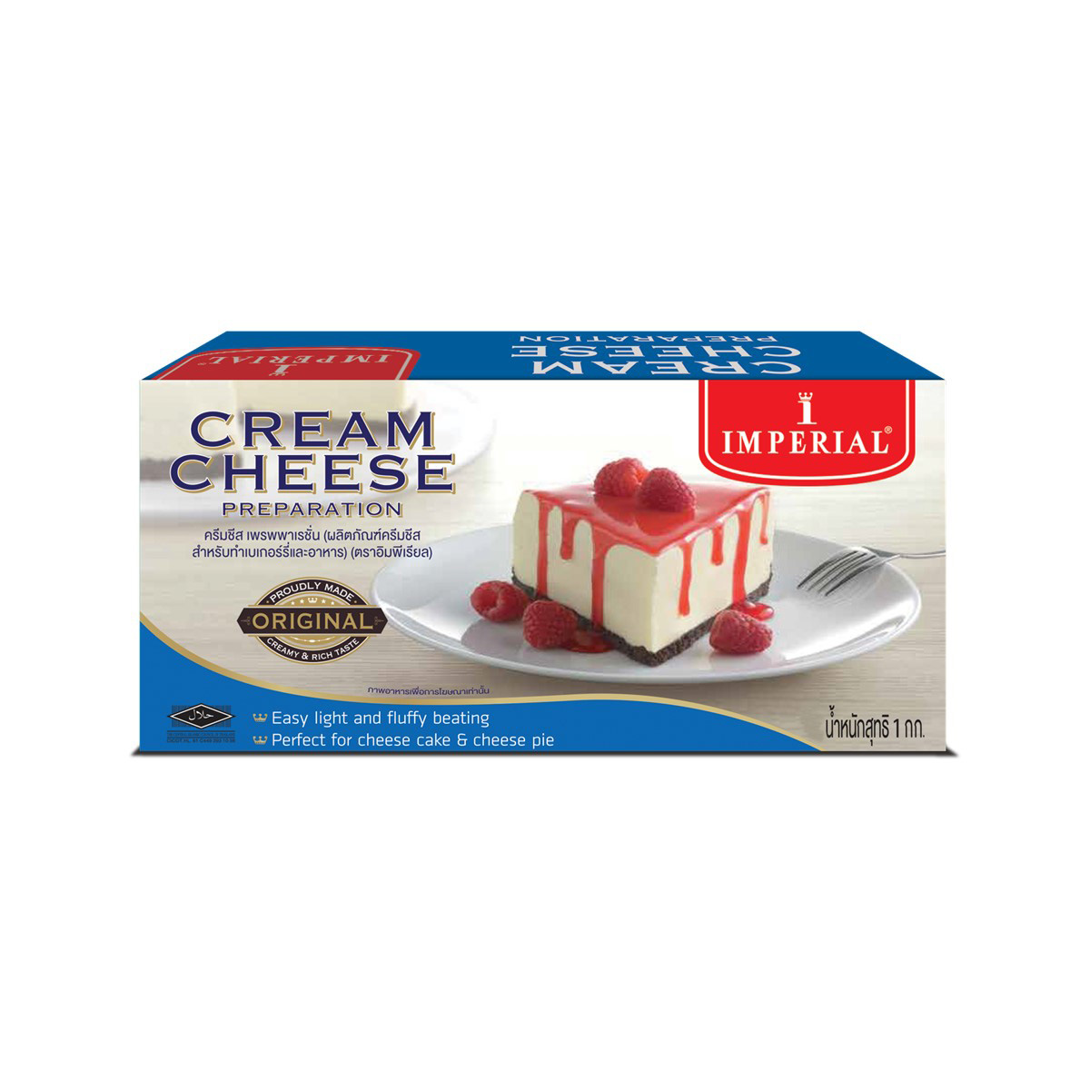10. Imperial Cream cheese 1 kg. ราคา 275 บาท