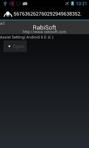 android 567636262760292949638352493820 Screenshot 2