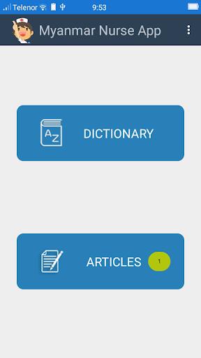 Myanmar Nursing Dictionary  screenshots 1