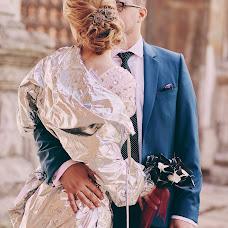 Wedding photographer Polina Grishenina (melsco). Photo of 23.09.2018