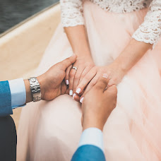 Wedding photographer Olya Vasileva (vasilyeva). Photo of 02.11.2016