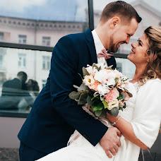 Wedding photographer Arina Zakharycheva (arinazakphoto). Photo of 04.05.2018