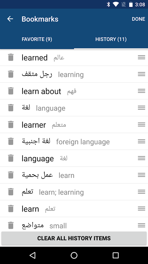 Arabic English Dictionary & Translator Free- screenshot