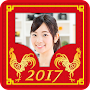 Chinese Rooster Year Frames APK icon