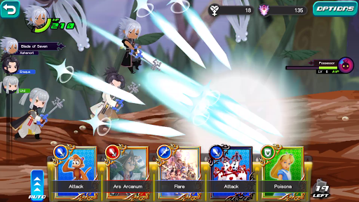 KINGDOM HEARTS Uχ Dark Road screenshot 3